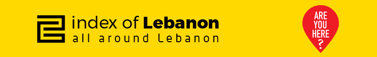 LEBANON LOTTO, Buy The Lotto, Check the Results, Win The Draw | la libanaise des jeux | LOTERIE NATIONALE LIBANAISE | LEBANESE NATIONAL LOTTERY | اليانصيب الوطني اللبناني من لبنان- lebanon, yanassib, yanasib, yawmeyh, yawmieh, yawmiyeh, beirut, la lotto, loto, win lottery,lottery, les jeux des libanaise,loto in lebanon, playlebanon, million, dolar, arab lottery, loto arab
